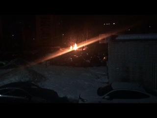 Удриса горит авто