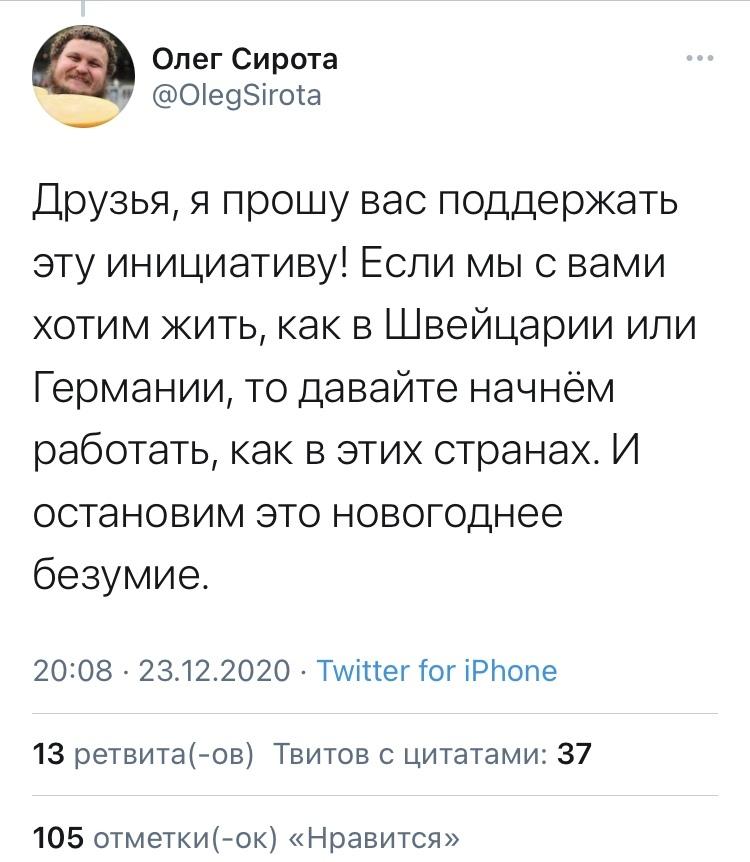 """О человеческой жадности и """"русской лени"""""""