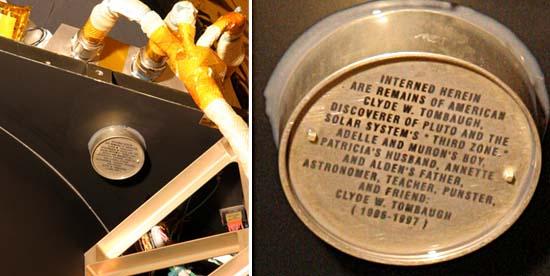История 221. Человек на Плутоне. Земля пояс Койпера, 2006 год наше время. В начале ХХ века фанатики астрономии активно искали девятую планету Солнечной системы гипотетический объект, создававший