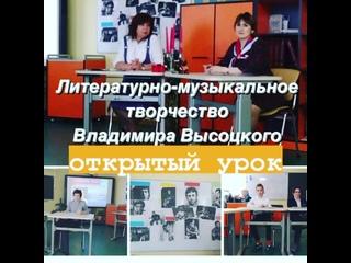 Svetlana Derbichevatan video