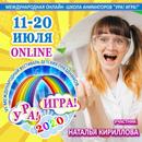 Фотоальбом Натальи Кирилловой