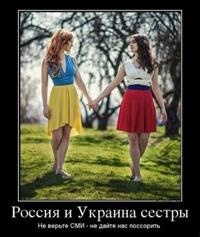 фото из альбома Ольги Дорофеевой №3