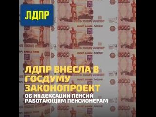 Видео от Олега Постникова