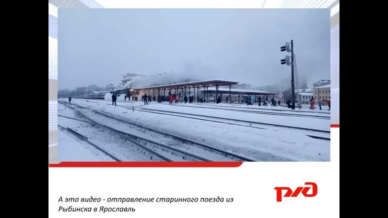 Provodnik_na_zhd_transporte_Ivanova_E_K_PRv-11 (2)
