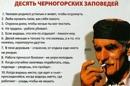 Персональный фотоальбом Игоря Сергеевича