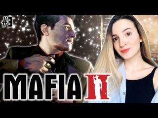НОВОГОДНЯЯ MAFIA 2 🎄 _ Полное Прохождение МАФИЯ 2 на Русском _ Стрим #3