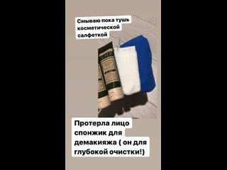 Видео от Лены Петровой