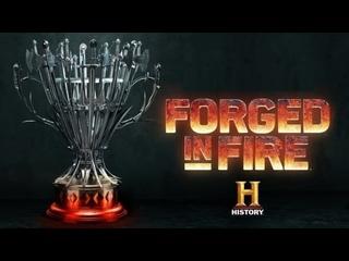 Между молотом и наковальней 8 сезон 15 серия. Матч-реванш 2 часть / Forged in Fire (2020)