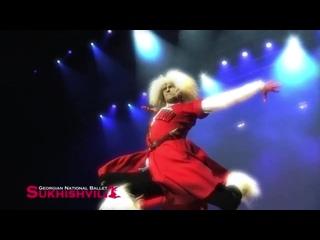 Грузинское чудо - ансамбль Сухишвили