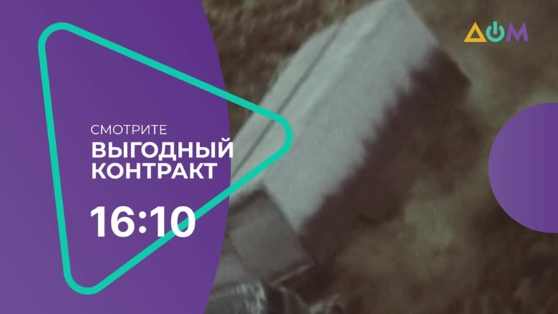 Советский детектив смотрите фильм Выгодный контракт 3 октября в 16 10
