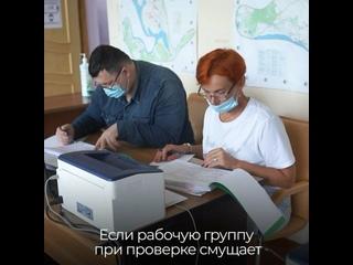 Администрация Мильковского муниципального района kullanıcısından video