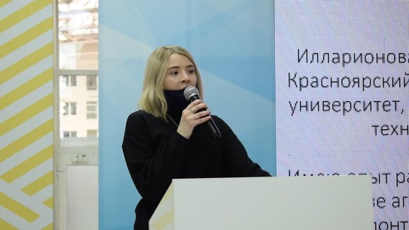 Анжелика Илларионова деловое шоу Я выбираю тебя КарьеравНКО