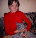 Личный фотоальбом Тани Князевой