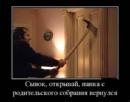 Фотоальбом Евгения Кислого