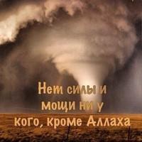 СаидНасрулаев