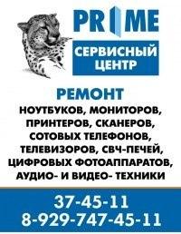 Αлександр Μаксимов, Саранск, Россия