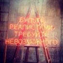 Фотоальбом Анны Шадровой