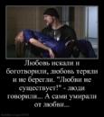 Фотоальбом Валентины Майской