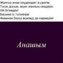 Nurken Kadirov