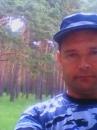 Персональный фотоальбом Николая Азарникова