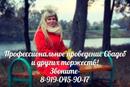 Персональный фотоальбом Анны Ивановой