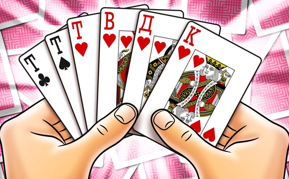 игра карты подкидной дурак играть