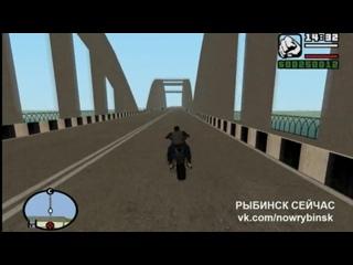 Рыбинск сейчас - GTA
