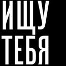 Татьяна Гребенкина фотография #25