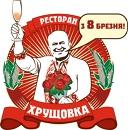 Персональный фотоальбом Валентины Бортнийчук