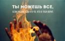 Исаева Алёна | Санкт-Петербург | 34