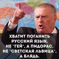 ЕвгенийБезродный