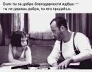 Личный фотоальбом Шероза Наврузмамадова