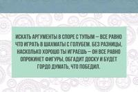 Стас Крюков фото №7