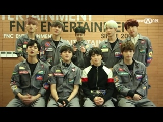 170316 SF9 and CNBLUE's Support Message for FNC Trainee, Contestant Yoo Hoe Seung on Produce 101 Season 2