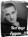 Персональный фотоальбом Сергея Каукалова