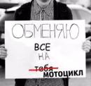 Саровский Егор | Нижний Новгород | 24