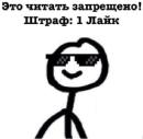 Грянко Анатолий      3