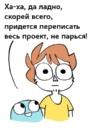 Неутолимов Арман   Волгоград   23