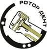 Ротор Дент - сервисный центр для стоматологов