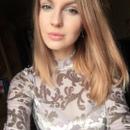 Башарова Александра | Москва | 12