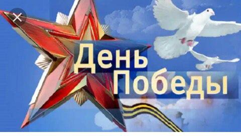 фото из альбома Анисии Паршиной №3