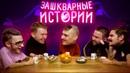 Элджин Владимир   Москва   10