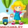 Annushka.by
