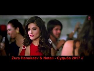 Зура Ханукаев & Натали - Судьба (New 2017)