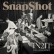 IN2IT - SnapShot