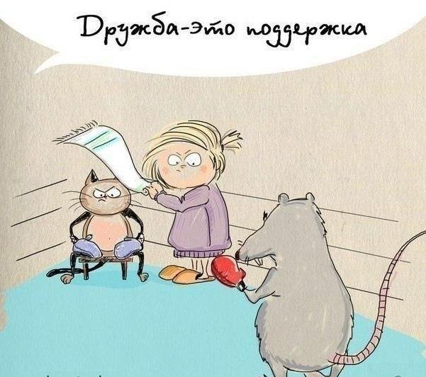 фото из альбома Елены Еремеевой №5