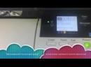 Печать чертежей А2, А1, А0 90 г/м2 Печать на плоттере А1 120 г/м2