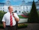 Персональный фотоальбом Геннадия Зюганова