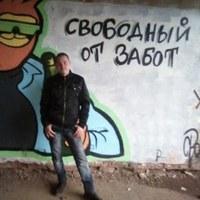 Фотография Артёма Кирьянова