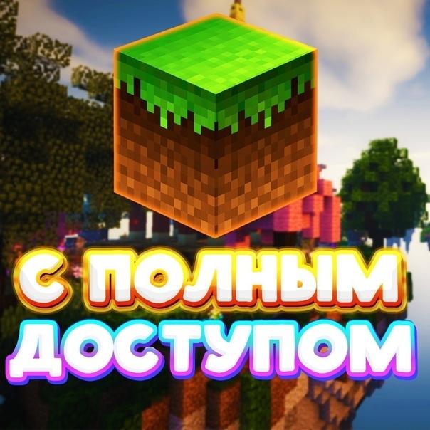 купить лицензия майнкрафт со сменой скина за 15 рублей #8